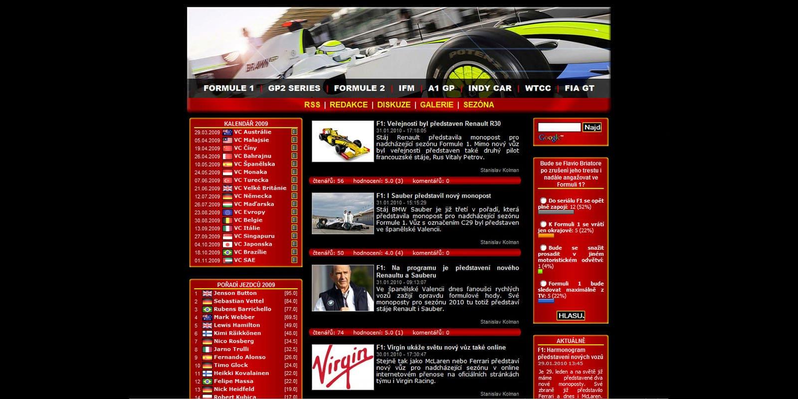 07_race_f1_com